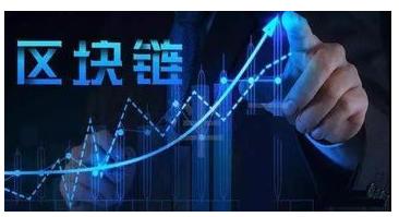 虚拟货币交易所有哪一些套路