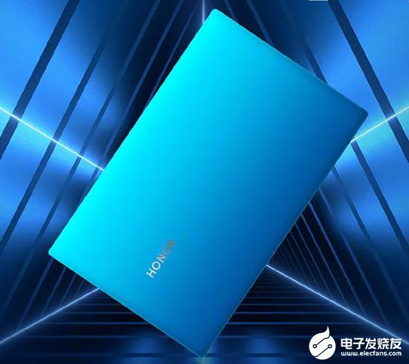 荣耀MagicBook Pro魅海星蓝版开售 搭载了AMD锐龙R5 3550H处理器