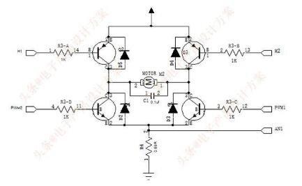 正反转直流电机驱动电路