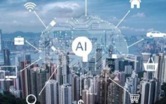 人工智能正在改变着人们工作的性质