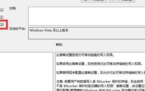 """一步步教你如何?;さノ坏缒缘奈募踩?></a></div> <div class=""""a-content""""> <h3 class=""""a-title""""><a href=""""http://www.tsjdzk.com/application/Security/1155678.html"""" title=""""一步步教你如何?;さノ坏缒缘奈募踩? target=""""_blank"""">一步步教你如何?;さノ坏缒缘奈募踩?/a></h3> <p class=""""a-summary"""">怎么?;さノ坏缒晕募踩??由于企事业单位的电脑中可能保存有重要、机密的文件资料,因此我们有必要针对电脑中的文件进行?;?,其中一种有效的方法就是通过禁止外来U盘读取操作实...</p>  <p class=""""one-more clearfix""""> <span class=""""time"""">2020-01-11</span> <!--需要输出文章的浏览量和阅读量还有相关标签--> <span class=""""tag"""">标签:<a target=""""_blank"""" href=""""/tags/%E4%BF%A1%E6%81%AF%E5%AE%89%E5%85%A8/"""" class=""""blue"""">信息安全</a><a target=""""_blank"""" href=""""/tags/%E7%94%B5%E8%84%91/"""" class=""""blue"""">电脑</a></span> <span class=""""mr0 lr""""> <span class=""""seenum """">122</span> <span class=""""type  mr0""""></span> </span> </p> </div> </div><div class=""""article-list""""> <div class=""""a-thumb""""><a href=""""http://www.tsjdzk.com/application/Security/1155675.html"""" target=""""_blank""""><img src="""