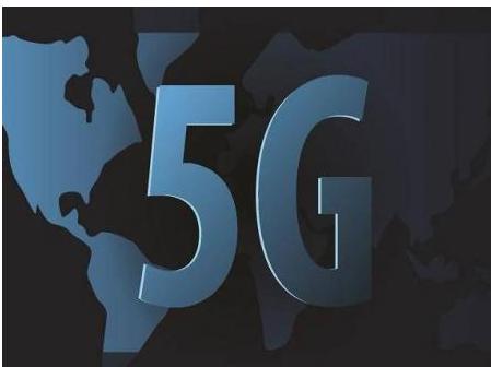 5G+智慧安防如何成为趋势的