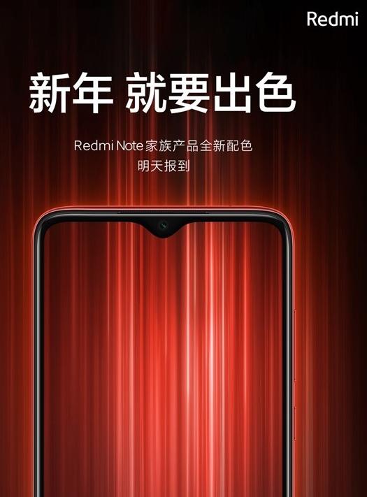 Redmi Note系列将有望推出喜气的中国红新...