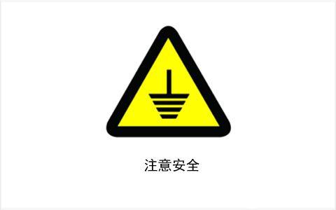 shijidianli电气系统防雷接地电阻多少为合格
