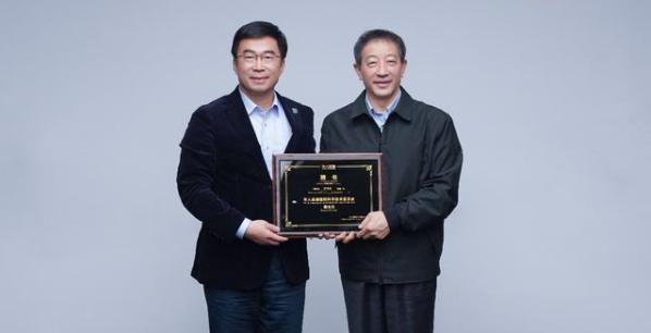华人运通宣布将与复旦大学类脑智能科学与技术研究院...