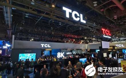 TCL免污式洗衣机亮相CES 一体式变频风冷冰箱引关注