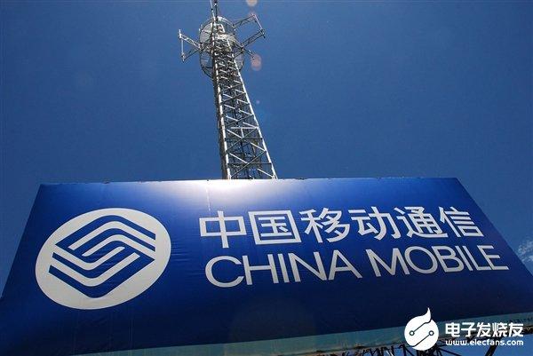 中国移动表示力争在2020年第四季度实现5G S...