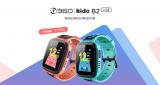 360 Kido B2 4G版儿童手表值不值得买