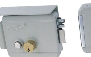 杨格锁业YGS-1073门锁简介