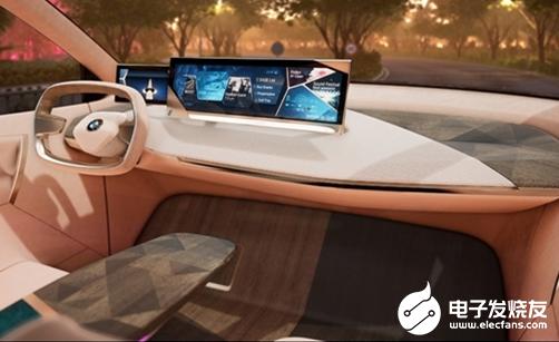 宝马联手三星 将推出首款搭载5G技术的量产车