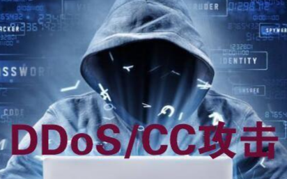 互联网企业该如何防御与日俱增的网络攻击
