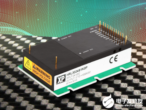 XP Power推出新款30W DC-DC電源模...