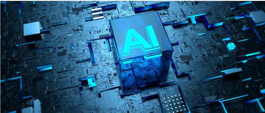 AI创作的文章享有著作权吗
