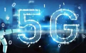 5G的安全漏洞大多可以被修复