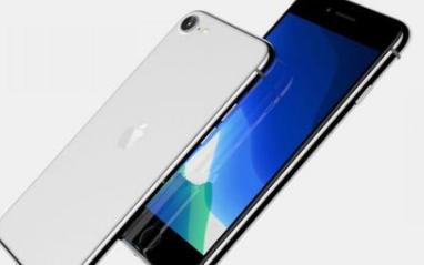 iPhoneSE2渲染图曝光,与iPhone8的...