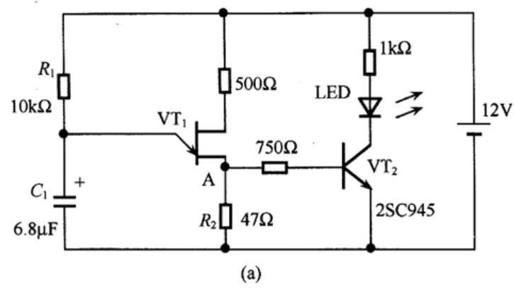 led闪光电路图