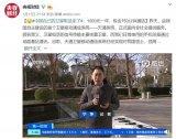 中国首个卫星移动通信系统可以提供服务了
