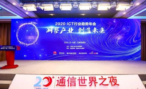 5G与工业互联网融合正在成为行业转型升级的新动能