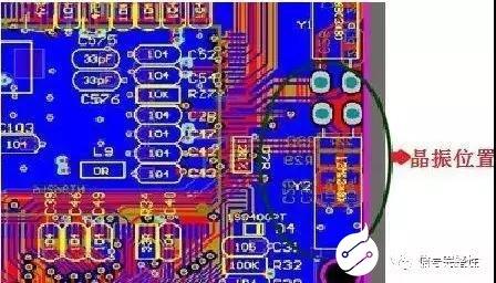 如何进行晶振PCB设计