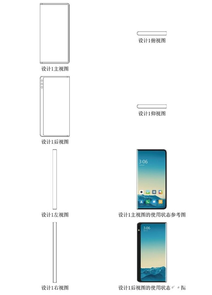 小米手机三面环绕屏幕设计专利曝光,后置采用双摄像头设计