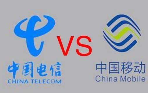 中国移动锋芒不在,5G时代真要输给中国电信吗?