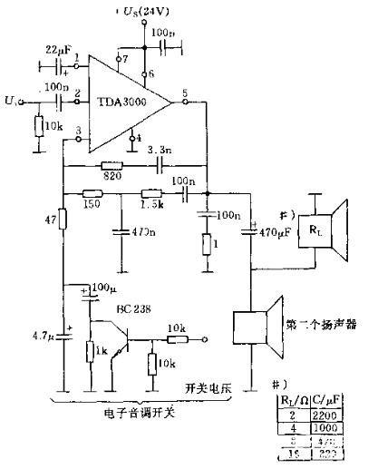 集成功率放大器电路图