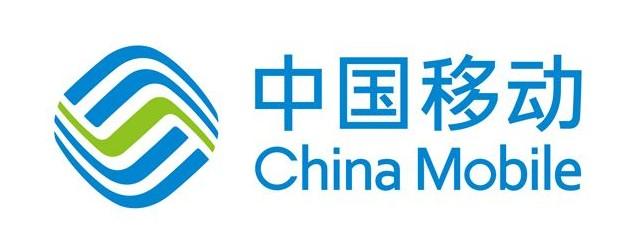 中国移动面向印度市场云服务与沃达丰和巴蒂电信进行...
