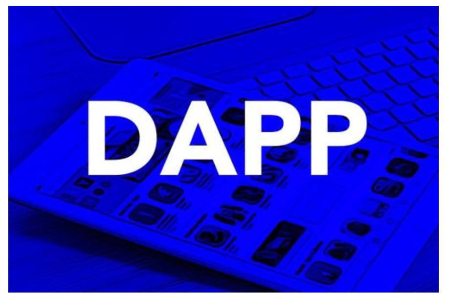 DApp到底是什么?