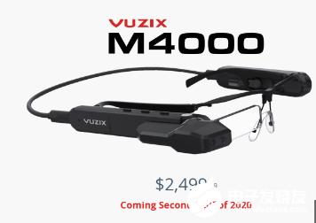 Vuzix推出M4000智能眼镜 预计在2020年夏季量产