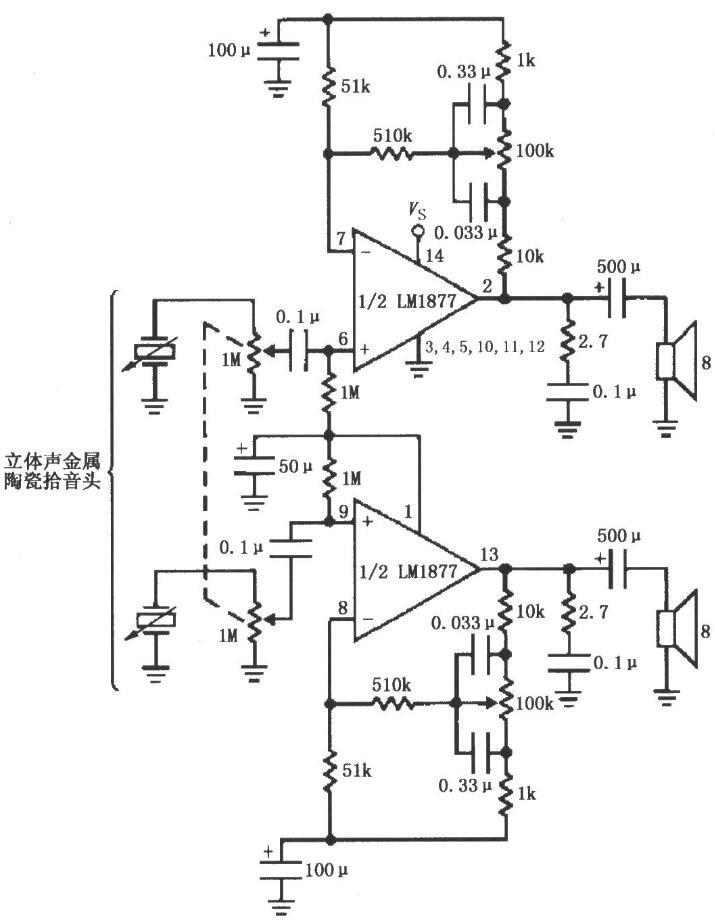 基于LM1877构成的立体声放大电路图