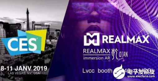 REALMAX发布首款支持5G的AR云平台 让用...