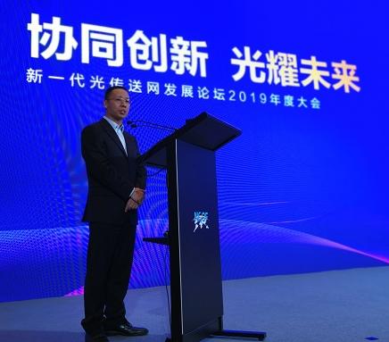 中国已拥有全球最好的网络并在各个方面皆为世界一流