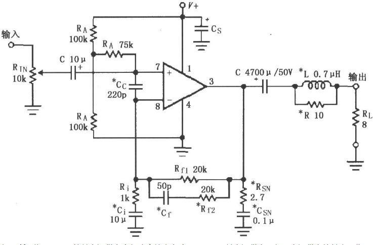 基于LM3875的音频功率放大电路图