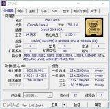 酷睿i9-109980XE曝光 22核心44线程睿频可全核5.0GHz