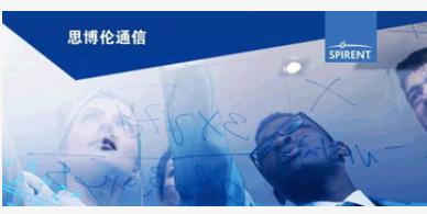 思博伦将可以支持中国移动执行5G传输SPN相关的各项功能