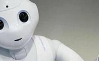 智能機器人會改變人類的生產和生活方式嗎