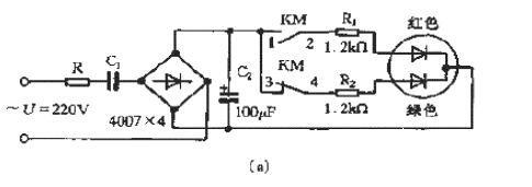CJ20系列接触器运行指示电路