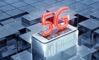 臺灣5G頻譜的競價總金額已突破了1270億新臺幣