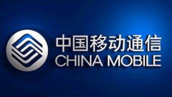 中国移动正式公布了卫星通信网12期工程的中标候选...