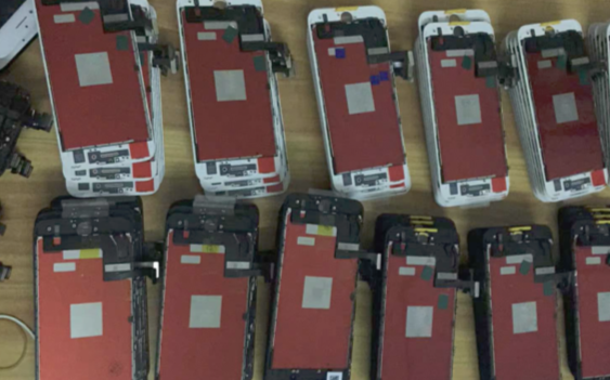iPhone供应商收入在12月同比下降6% 牛鞭...