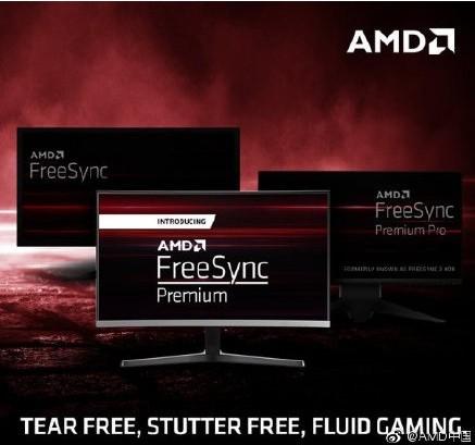 AMD全新FreeSync认证分级有三个
