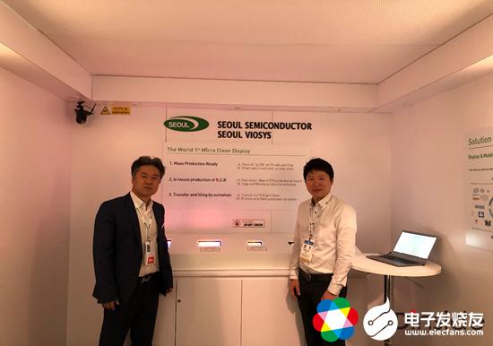 首尔半导体已进入Micro LED领域商业化量产阶段 未来将通过平安捕鱼游戏官网优势结盟下游系统与品牌厂商