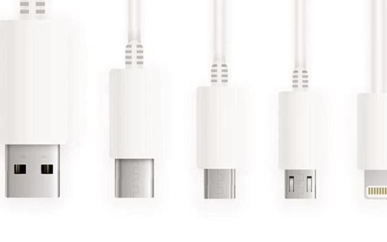 未来苹果和安卓或许也能共用一个充电器