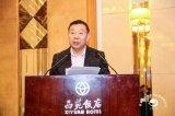 首屆中國數字供應鏈高峰論壇暨中物聯物聯網專委會年會