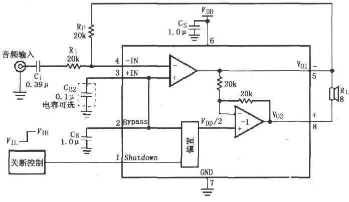 基于LM4818构成的功率放大电路图