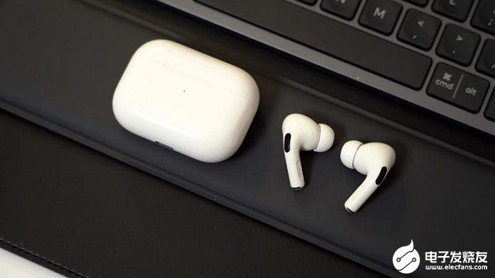 AirPods Pro固件更新被证实会对主动降噪功能造成恶化