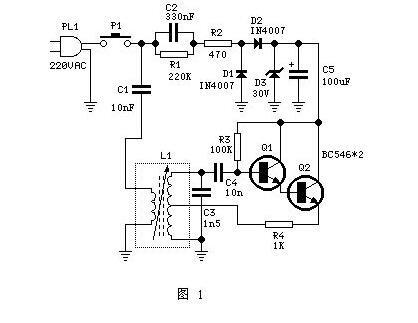 电力载波遥控报警器电路工作原理