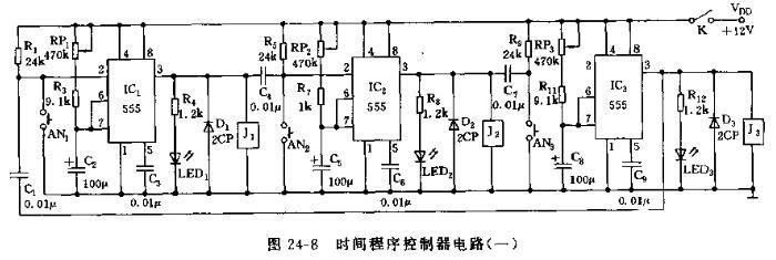 555时间程序控制器电路图