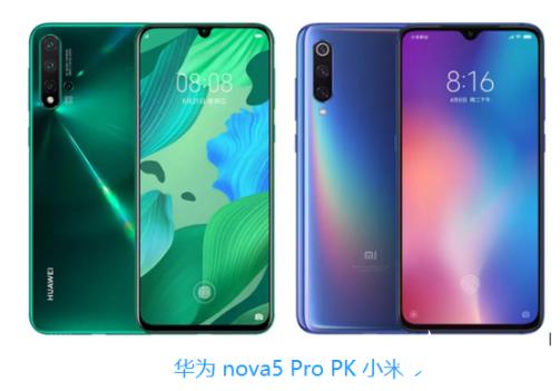华为nova5 pro与小米9相比  华为续航更...