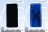荣耀9X升级版入网工信部,后置48MP主摄+2MP辅助镜头